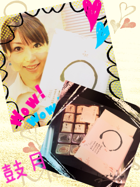 image吉田