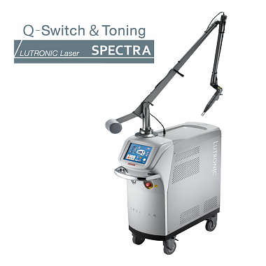 QスイッチYAGレーザー SPECTRA(スペクトラ)
