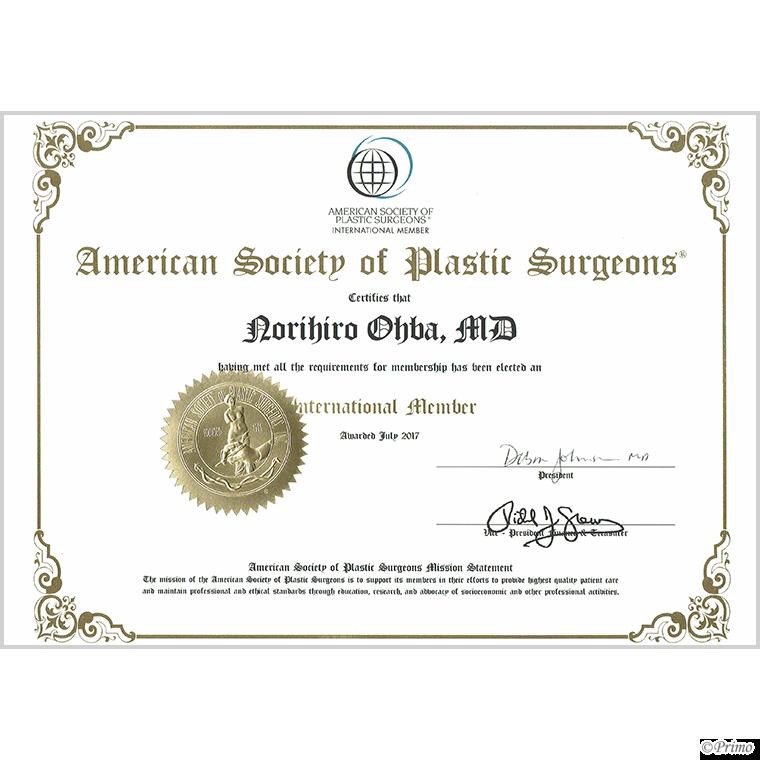 アメリカ形成外科学会(ASPS)国際会員認定証