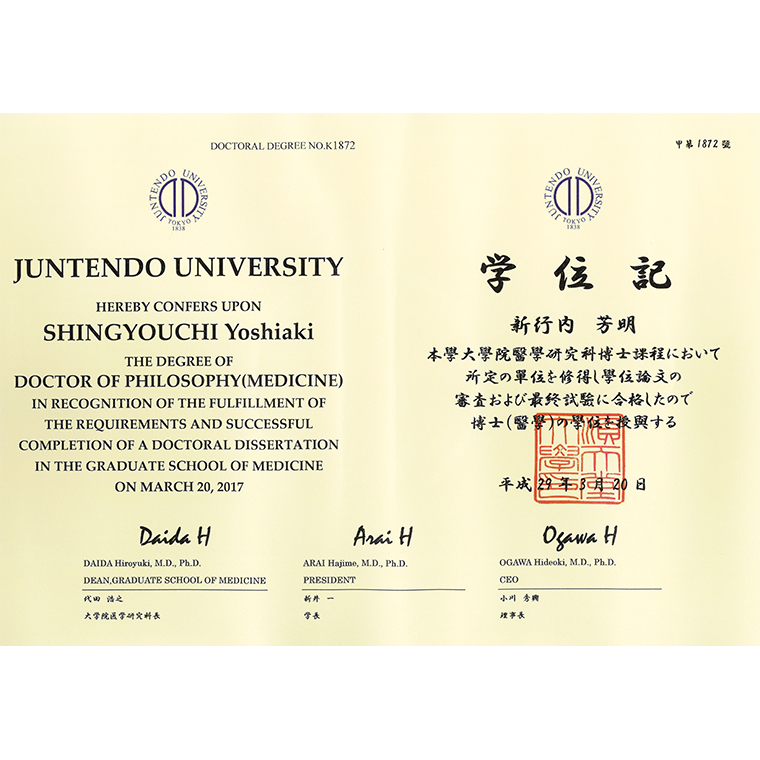 shingyochi_003